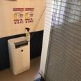 より安全にご利用していただけるように空気清浄器をテーブル座敷に設置◎換気と共に新鮮な空気になるよう気を付けています!