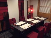 ◆個室完備◆