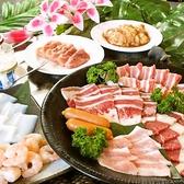 焼肉&ステーキ 美ら 恩納冨着店のおすすめ料理2