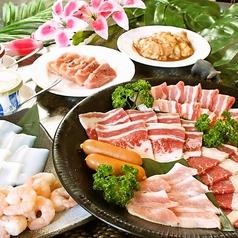 焼肉&ステーキ 美ら 恩納冨着店のおすすめ料理1