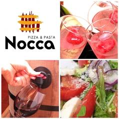 ノッカ Noccaのコース写真