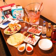 相席屋 広島並木通り店のおすすめ料理1