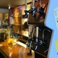 「タップマルシェ」のクラフトビールが1965で飲めます!究極のバランスを追求した「496(ヨンキュウロク)」、華やかで爽やかな飲み口の「JAZZBERRY(ジャズベリー)」、柔らかな甘みと上質な苦味を引き出した「Afterdark(アフターダーク)」、進化と挑戦のピルスナー「COPELAND(コープランド)」をご用意しております♪