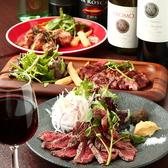 肉バル×がぶ飲みワイン ITARELIのおすすめ料理2