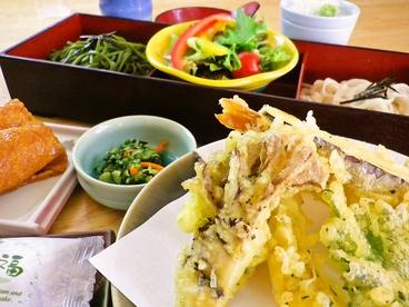 喜久水庵 南吉成本店のおすすめ料理1