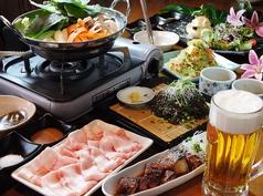 沖縄食堂じまんやのコース写真