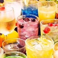 [飲放]は130種類以上から選べてうれしい♪