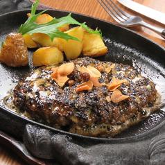 料理メニュー写真ブラックアンガス牛 ハンバーグステーキ