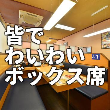 函まるずし 函館桔梗店の雰囲気1