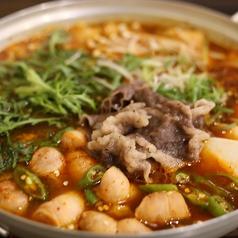 コプチャンジョンゴル(韓国式もつ鍋)