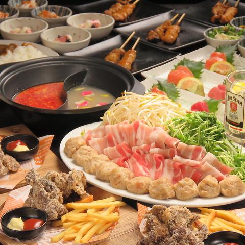 【2.5H飲放題】あっさり&濃厚スープの二色鍋+刺身2種盛コース 全9品4,000円(税込4,400円)