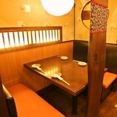 【個室】カップルシートとして個室でご利用頂けます。【八柱/新八柱/居酒屋/個室/飲み放題】