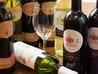 健康食堂 オーガニックワイン食堂のおすすめポイント3