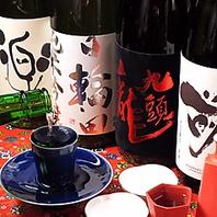 プレミアムなお酒を博多駅でご賞味くださいませ!