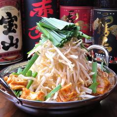 豚炭一丁 金沢駅前店のおすすめ料理1