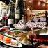 Bar Dish セントアンドリュース 川口のロゴ