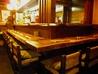 季節料理 海津 吉野町のおすすめポイント1