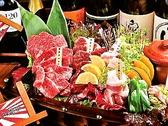 函館 炭火焼肉 ホルモン市場 愛のおすすめ料理2