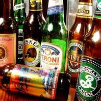約20種世界のビールあり!