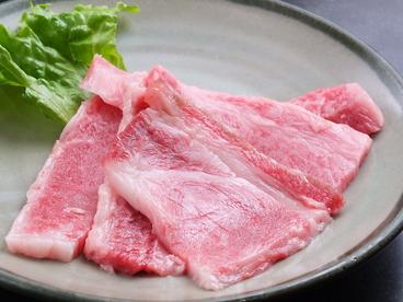 三幸園 平井のおすすめ料理1