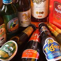 アジアンビールを豊富にご用意!!