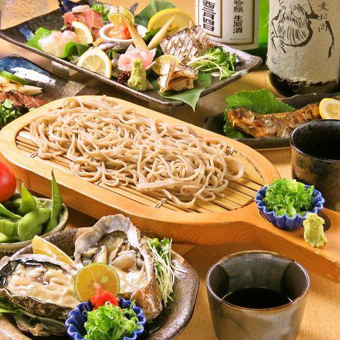 【各種宴会にに◎】旬の刺盛り、瀬戸内直送の新鮮魚介など120分飲み放題付◆4400円(全7品)