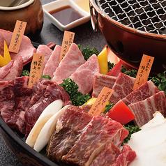 料理メニュー写真特上牛肉5点舟盛合せ