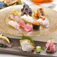 寿司 銀明翠 博多のコース写真