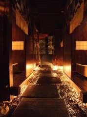 和顔 本館 鶏魚楼の特集写真