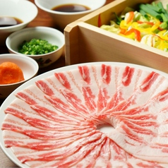 にじゅうまる NIJYU-MARU 東戸塚店のおすすめ料理1
