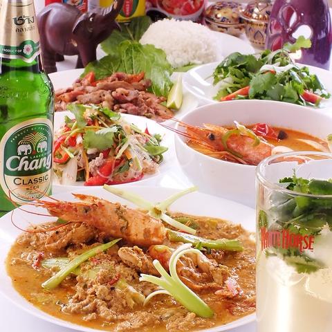 Thailand Restaurant SAP Funabashi image