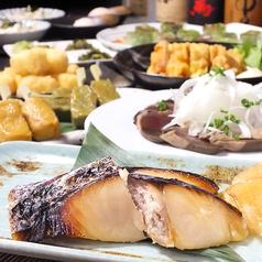 西京焼き おみそ Omiso 肴町のコース写真