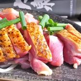 炊き肉 牛ちゃん 本店のおすすめ料理3