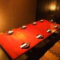 6~8名様向け掘りごたつ個室。 ご接待やご友人達とのお食事会やご宴会に。