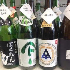 岡山県産こだわりのおばんざい せんべろのおすすめ料理1