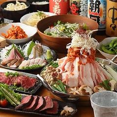 炭火居酒屋 焼天狗 湘南台店のおすすめ料理1