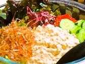 ステーキハウスモウモウ 鎌ケ谷店のおすすめ料理2