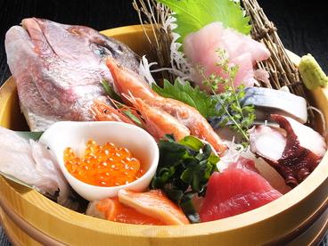 喜八 五反田のおすすめ料理1