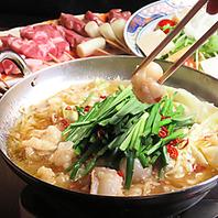 旨味たっぷり濃厚スープ【凛のもつ鍋】