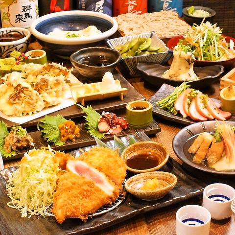 こだわり二八蕎麦と讃岐うどんと日本酒が旨い居酒屋