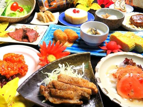 Izakaya Yujin image
