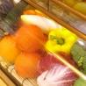 畑とトモダチのキッチン 豆庵 とうあんのおすすめポイント1