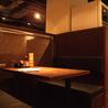 ごらん 武蔵小杉店のおすすめポイント1