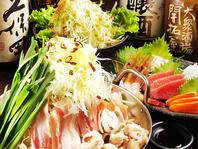 鍋宴会コース登場★飲み放題付3000円~