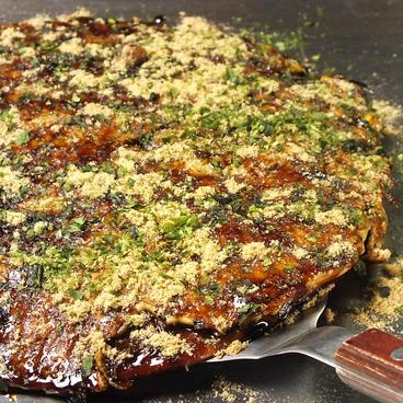 べた焼き 寅のおすすめ料理1