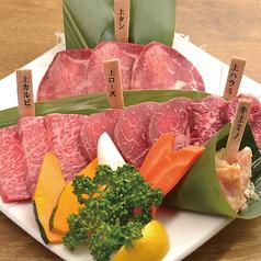 料理メニュー写真上牛肉5点盛り合わせ/上牛肉3点盛り合わせ