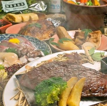 農業高校レストラン 三宮店のおすすめ料理1