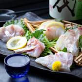 きざみ 荻窪店のおすすめ料理2