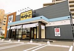 焼肉きんぐ 宮崎恒久店イメージ