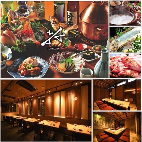 新潟で大人気の割烹料理屋が大宮に!旬の食材と地酒をたっぷり味わう★